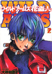 Wild ARMs Flower Thieves volume 2 cover
