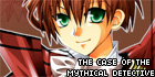 The Case of the Mythical Detective